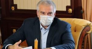 В Крыму с 30 октября по 7 ноября не будет ни блокпостов, ни всеобщего локдауна