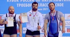 У крымчан - медали Кубка России по пауэрлифтингу