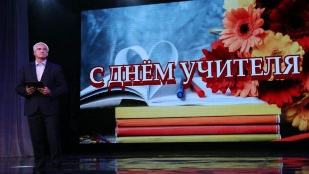 Сергей Аксёнов наградил лучших крымских учителей