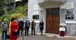 В Симферополе установлена мемориальная доска известному нейрохирургу Вере Лесницкой