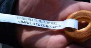 Зеленский радуется Скифскому золоту, в Крыму ответили: «дырку тебе от бублика»