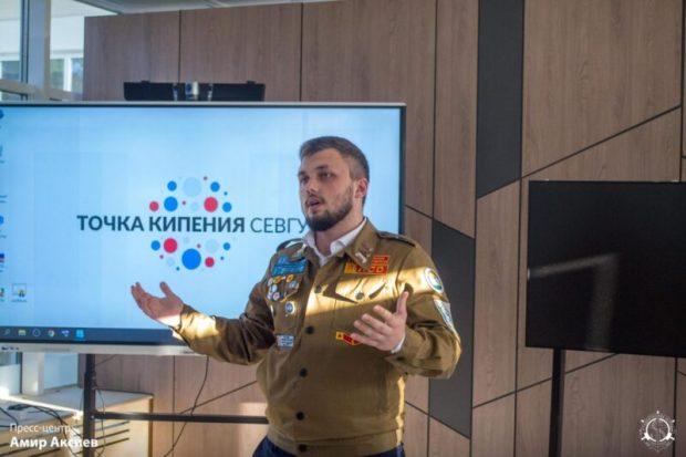 В Севастополе завершилась Школа кураторов губернаторских школьных трудовых отрядов