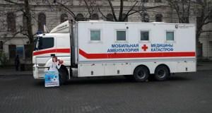 Темпы вакцинации от коронавируса в Севастополе выросли в шесть раз