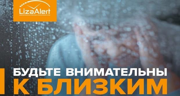 В Крыму за три месяца пропало 250 человек, 171 найден живым