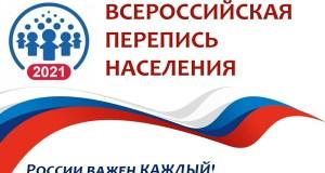 В Крыму переписали 18,3% населения