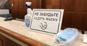 В Крыму усилили мониторинговые выезды по туробъектам