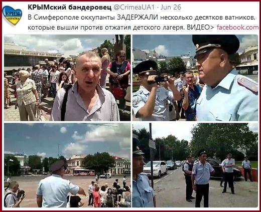 Сегодняшние геи в россии видеоподборка