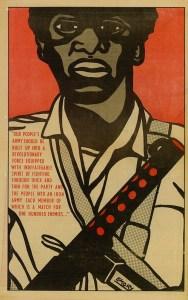 DJ_DouglasE_BP_Poster_1970_640