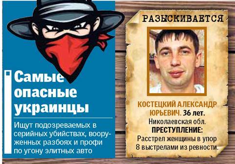 Девять самых опасных преступников, находящихся в розыске в ...
