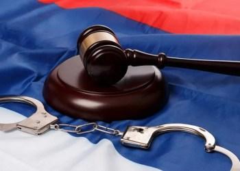 extraditado-Rússia-Acusado-MtGox