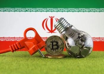 Ministro de Energia de Irão: os criptomineiros não deveriam ter subsídio elétrico