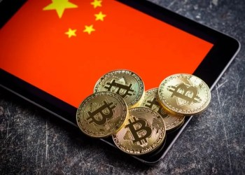 advertência-criptomoedas-china-risco