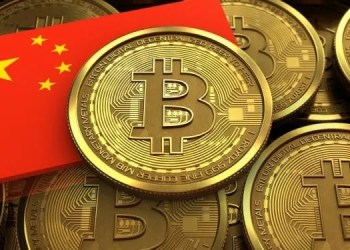 China-criptomoeda-Bitcoin-comércio