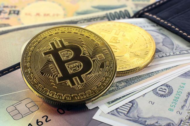 Invertir-en-Bitcoins-070717