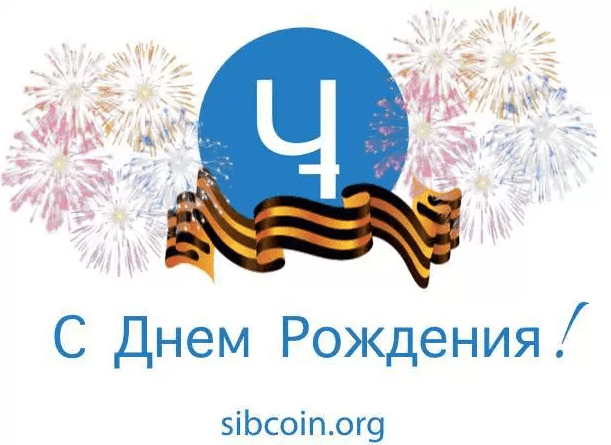 Criptomoneda-Sibcoin-Rusia
