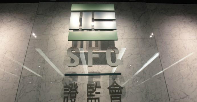 Hong-Kong-SFC