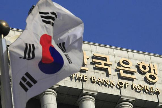 Banco-Corea-Del-Sur-Gobernador