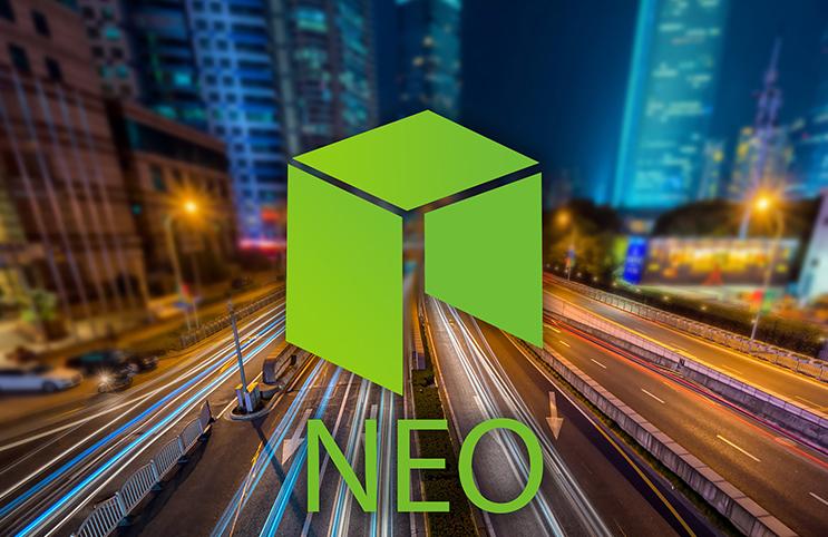 Cotización NEO Online