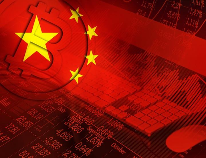 Mineria-Bitcoin-China