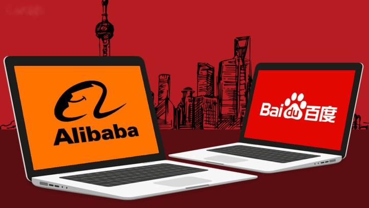 Alibaba-Baidu-Academia-Blockchain-2