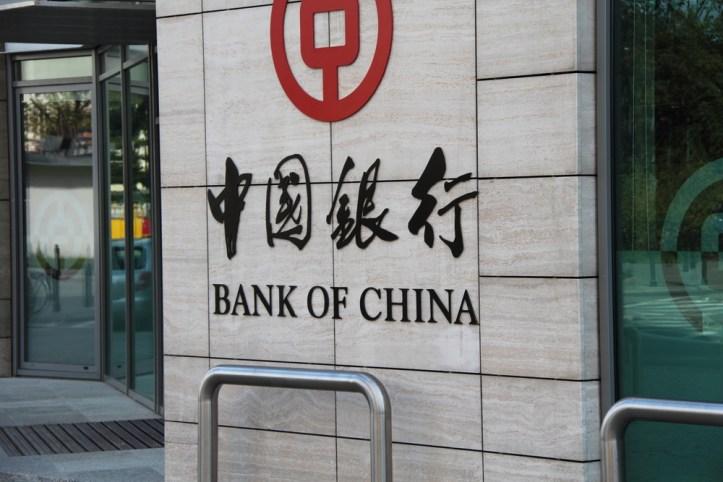 Banco De China Blockchain