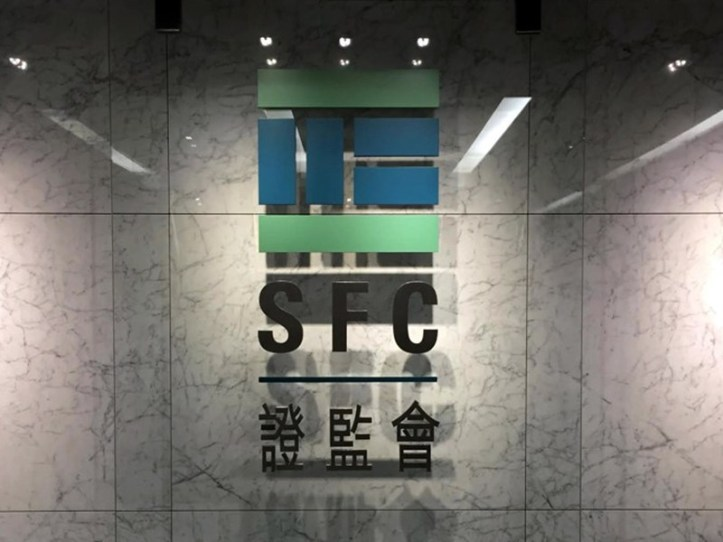 Hong Kong SFC-ICO-2