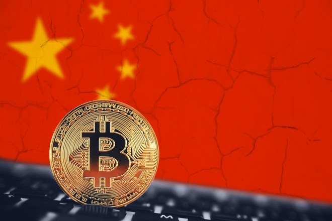 China Promueve Criptomonedas