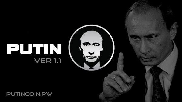 PutinCoin - PUTIN