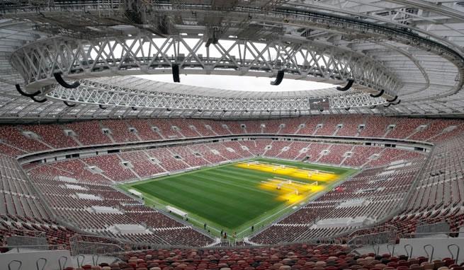 Copa del mundo FIFA 2018
