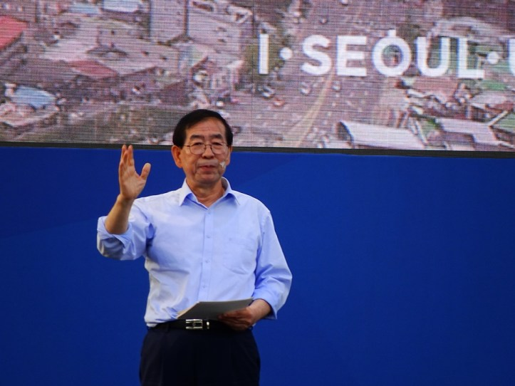 Park Won-soon Tecnologia Blockchain