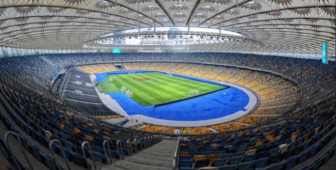 estadio - NSC Olimpiyskiy de Kiev