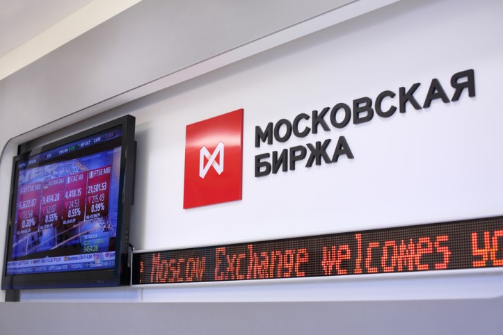 Moscow Exchange ICO