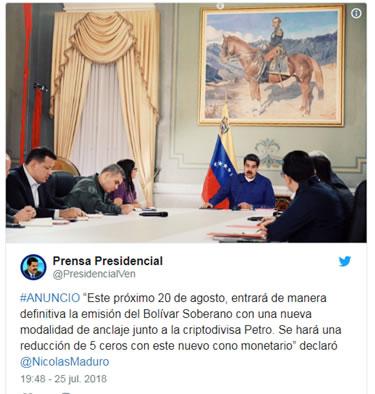 Petro - Presidencia de Venezuela