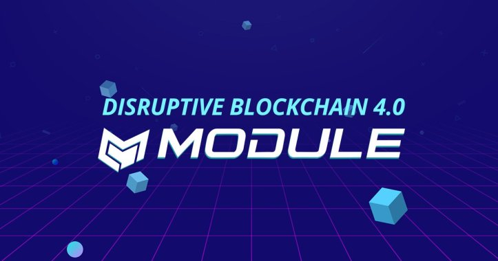 Module Blockchain 4.0