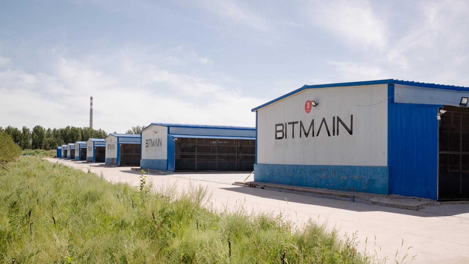 Bitmain industrial premises
