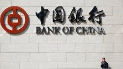 Banco de China, Coibanse y más en Noticias rápidas