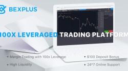Bexplus: 6 puntos claves para el comercio de margen
