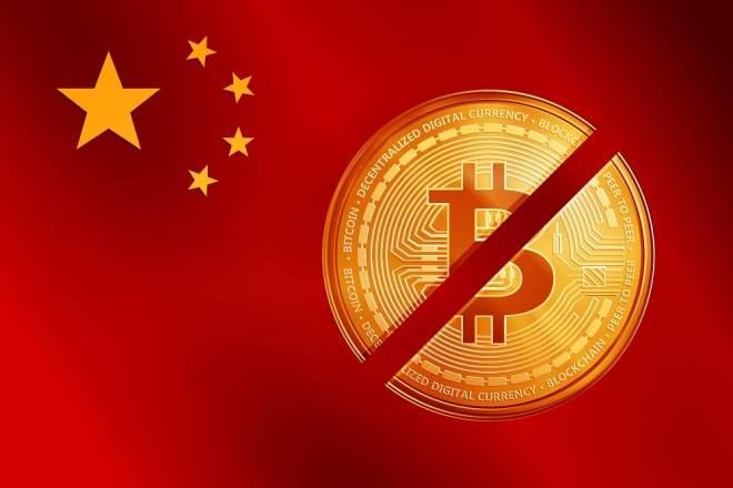 China cierra algunos exchanges de criptomonedas
