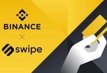 Binance adquiere Swipe, ¿qué significa esto en sus planes?