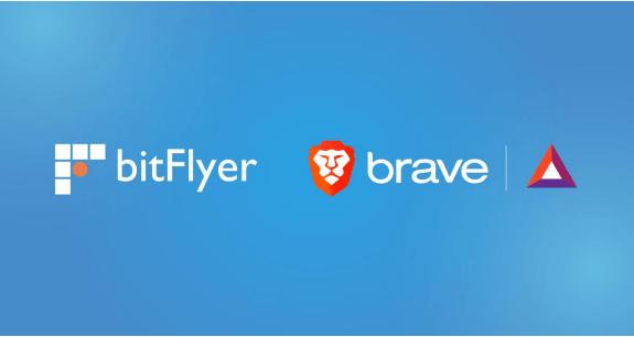 Brave se asocia con exchange japonesa bitFlyer para crear una nueva wallet