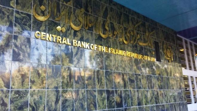 La minería de Bitcoin en la República Islámica de Irán, estaría vendiendo sus monedas a la principal institución financiera de la nación persa. Fuente: CriptoNoticias