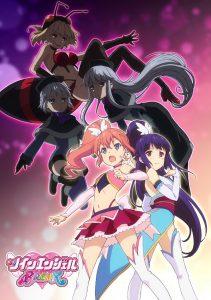 Kaito Twin Angels MEGA Zippyshare Poster
