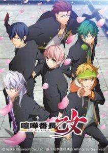 Kenka-Banchou-Otome-Girl-Beats-Boys MEGA Zippyshare Poster