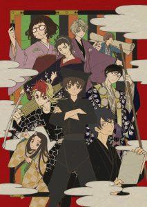 kabukibu mega zippyshare poster