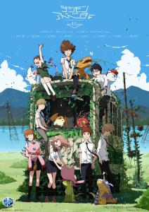 Digimon Adventure tri. MEGA MediaFire Openload Zippyshare Poster