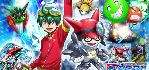 digimon-universe-appli-monsters mega mediafire openload zippyshare portada