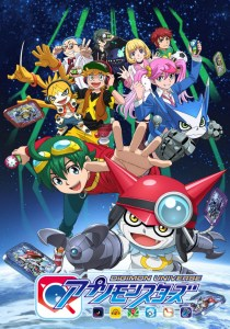 digimon-universe-appli-monsters mega mediafire openload zippyshare poster