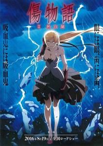 Kizumonogatari II Nekketsu-hen MEGA MediaFire Openload Poster