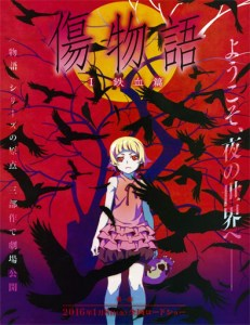 Kizumonogatari_I_Tekketsu_hen_poster mega mediafire openload zippyshare