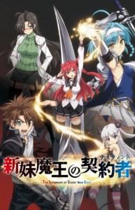 Shinmai Maou no Testament MEGA MediaFire Openload Zippyshare Poster
